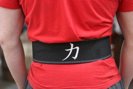 cintura weightlifting ipf